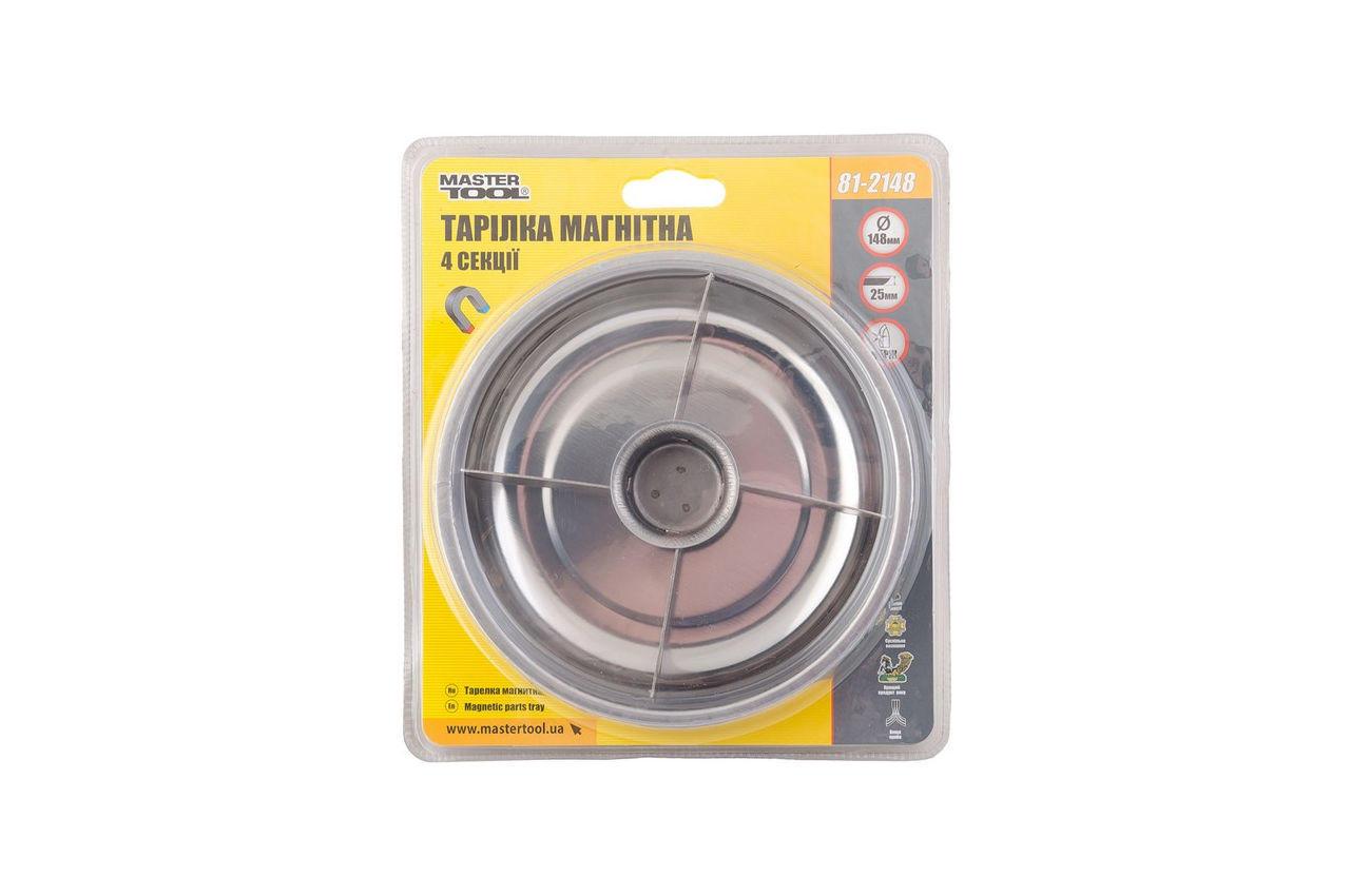 Тарелка магнитная Mastertool - 148 мм 2