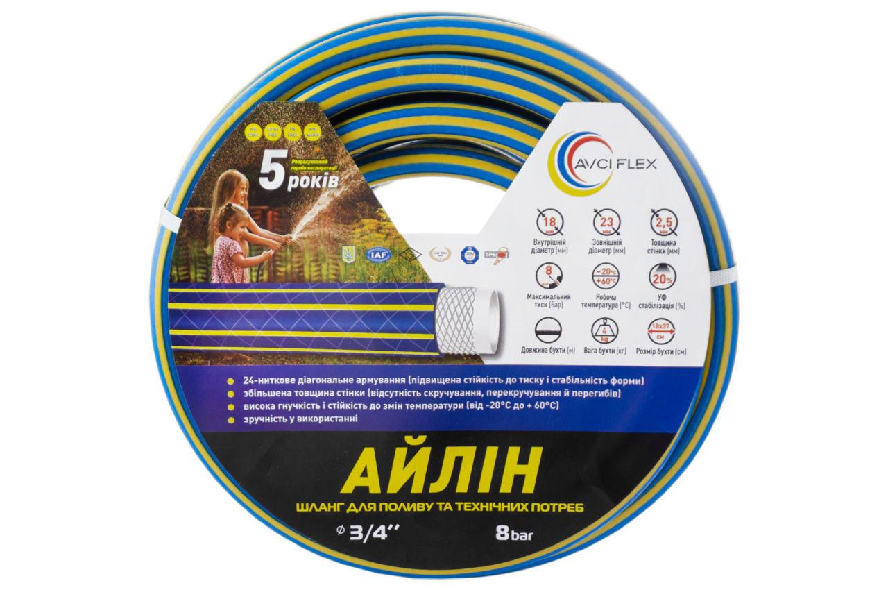 Шланг поливочный Avci Flex - 3/4 x 20 м айлин 3
