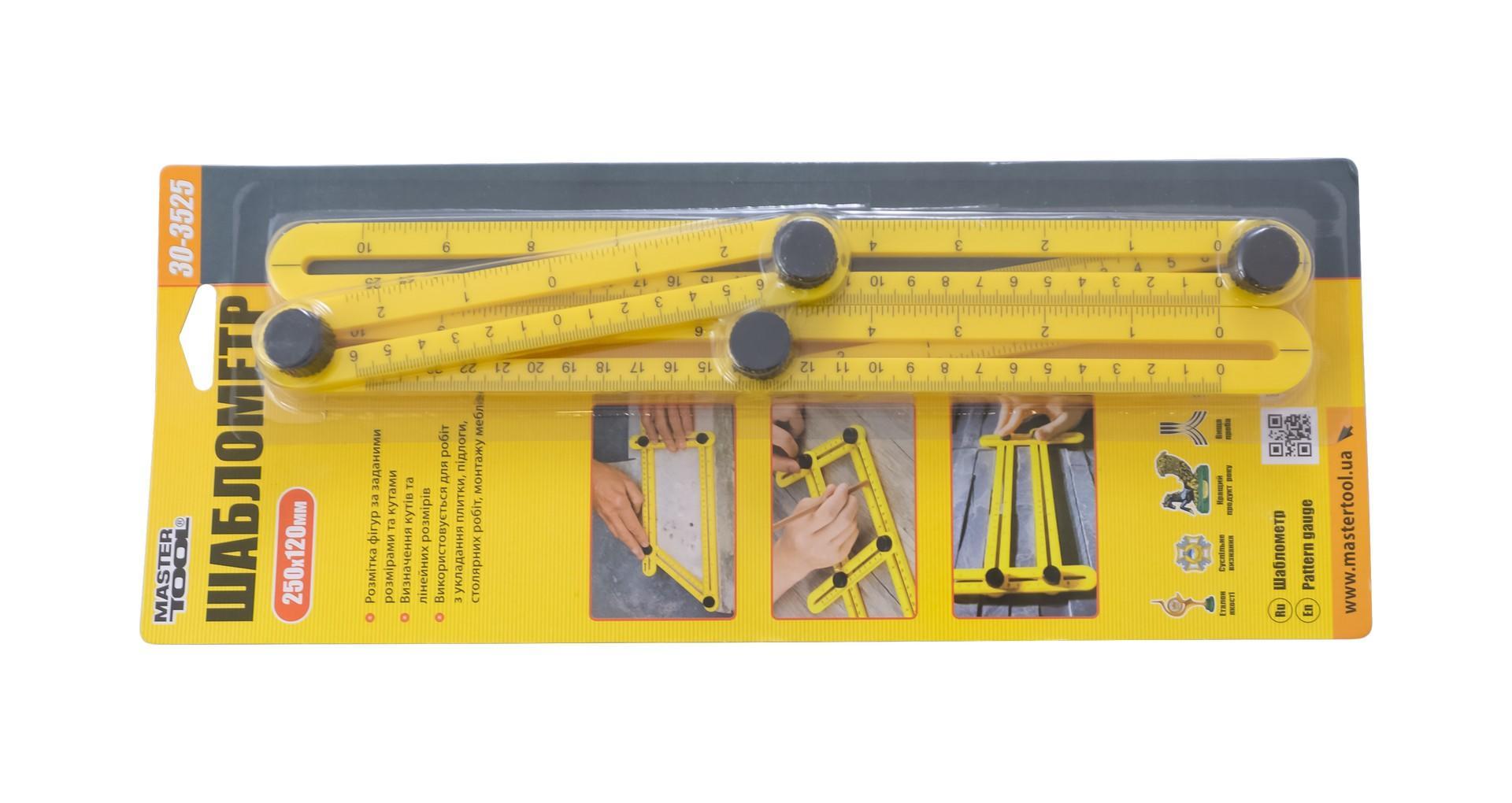 Шаблометр Mastertool - 250 x 120 мм 8