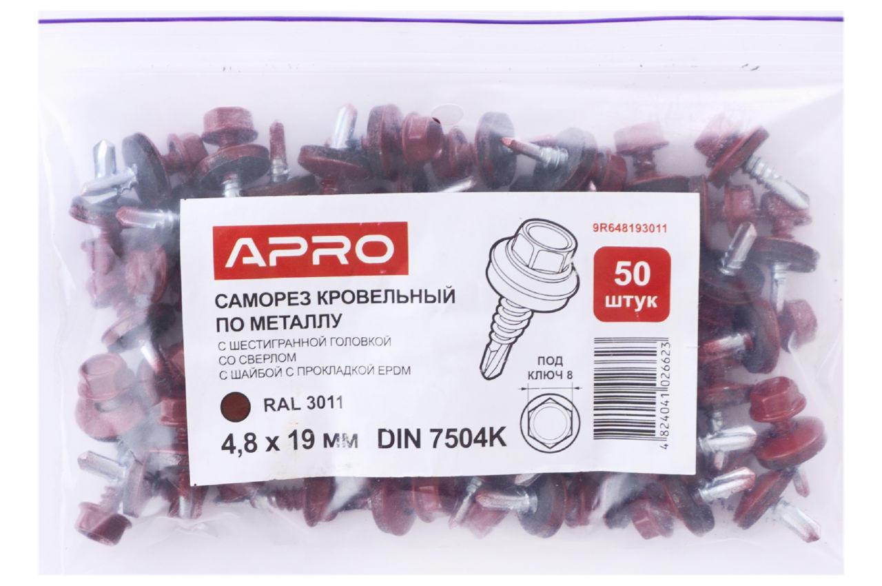 Саморез кровельный Apro - 4,8 x 19 мм RAL 3011 (50 шт.) 3