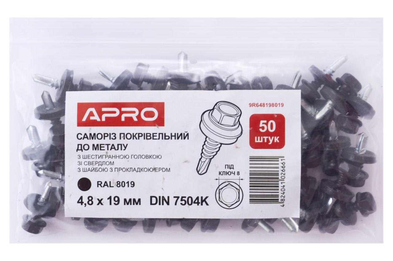 Саморез кровельный Apro - 4,8 x 19 мм RAL 8019 (50 шт.) 3