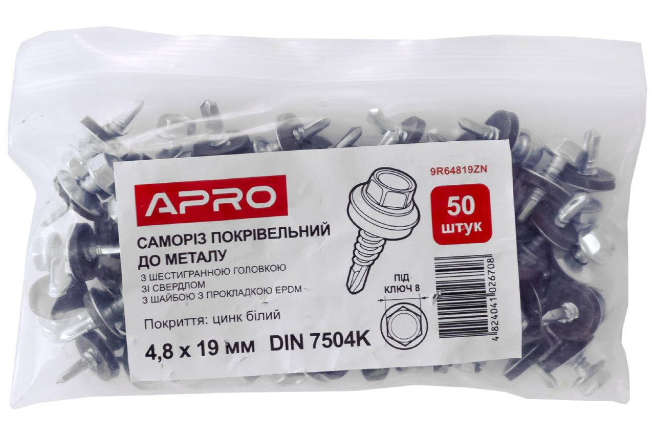 Саморез кровельный Apro - 4,8 x 19 мм цинк (50 шт.) 3