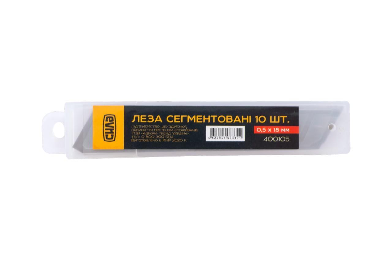 Лезвие сегментное Сила - 18 x 0,5 мм (10 шт.) 1