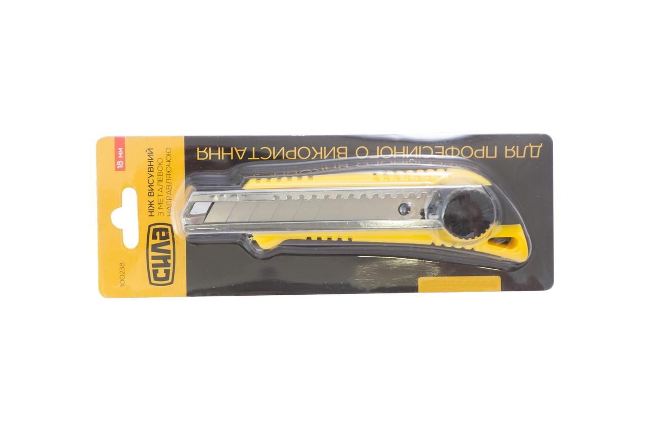 Нож Сила - 18 мм винтовой 400238 4