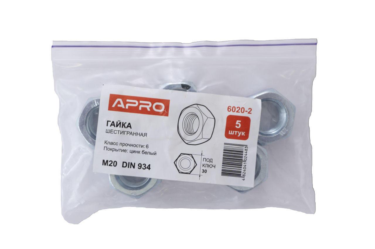 Гайка шестигранная Apro - М20 DIN 934 (5 шт.) 2