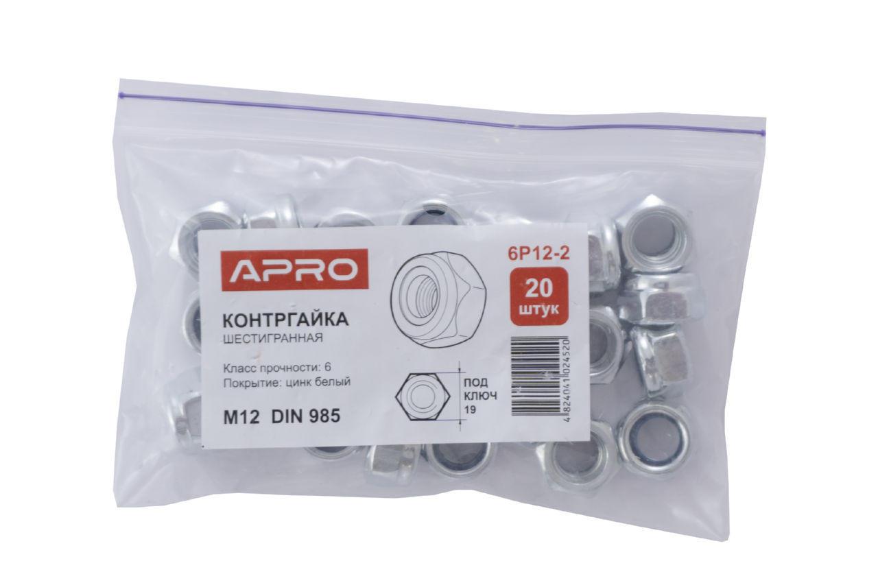 Гайка самоконтрящаяся Apro - М12 DIN 985 (20 шт.) 2