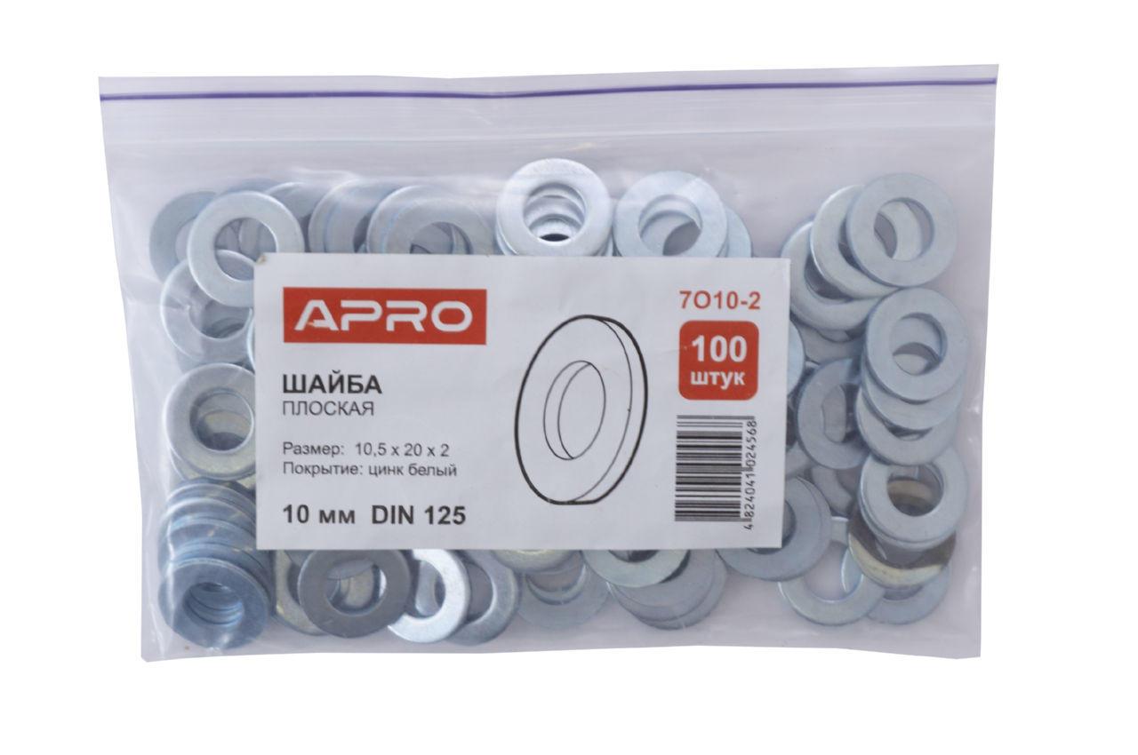 Шайба плоская Apro - М10 DIN 125 (100 шт.) 2