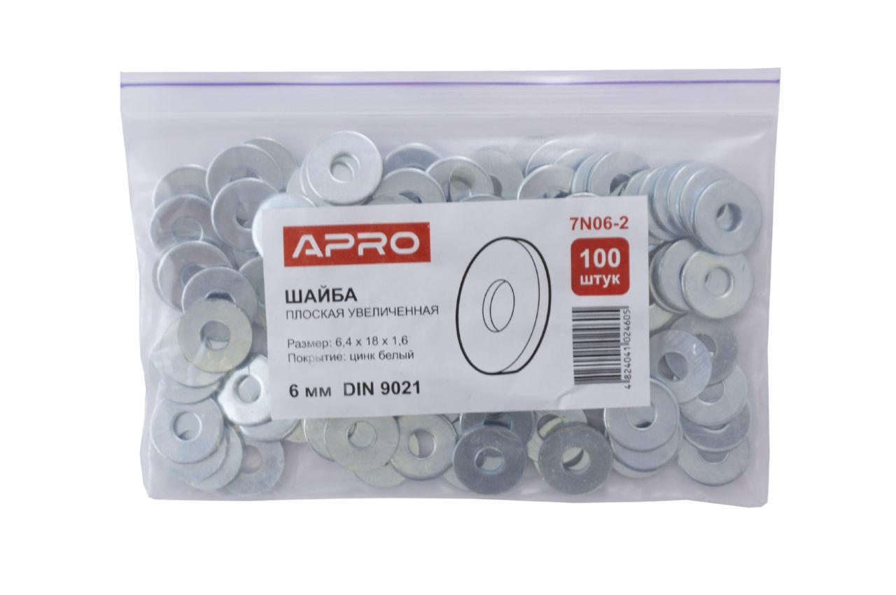 Шайба плоская увеличенная Apro - М6 DIN 9021 (100 шт.) 2