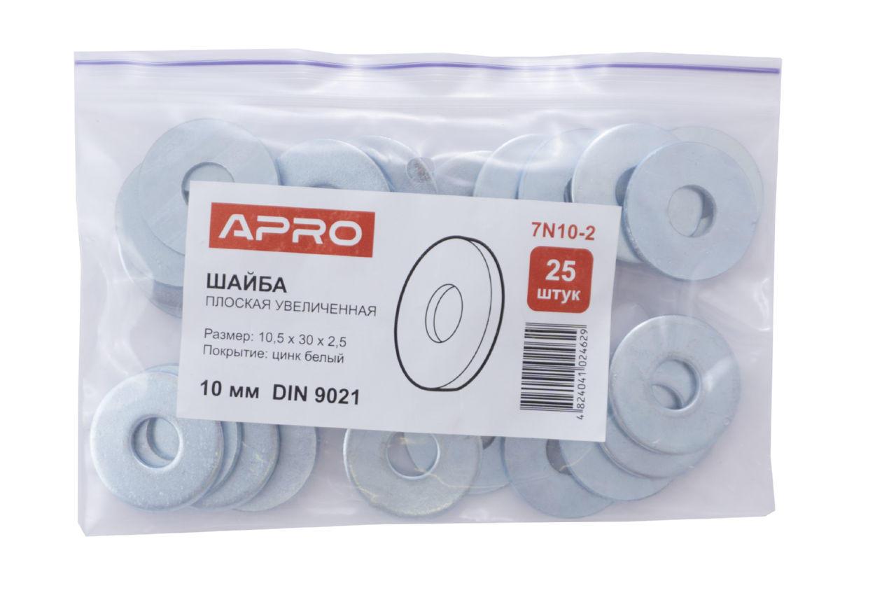 Шайба плоская увеличенная Apro - М10 DIN 9021 (25 шт.) 2