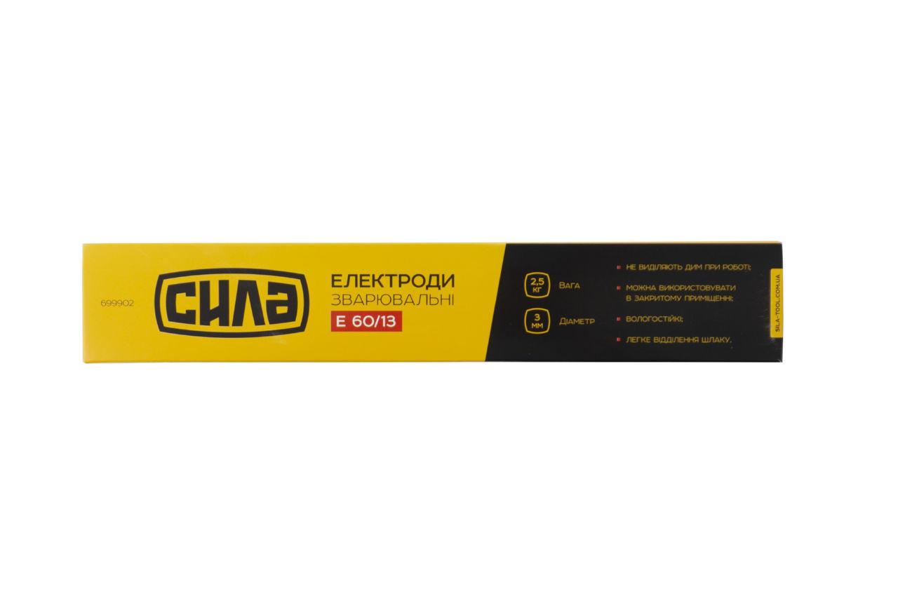 Электроды Сила - 3 мм x 2,5 кг E 60/13 2