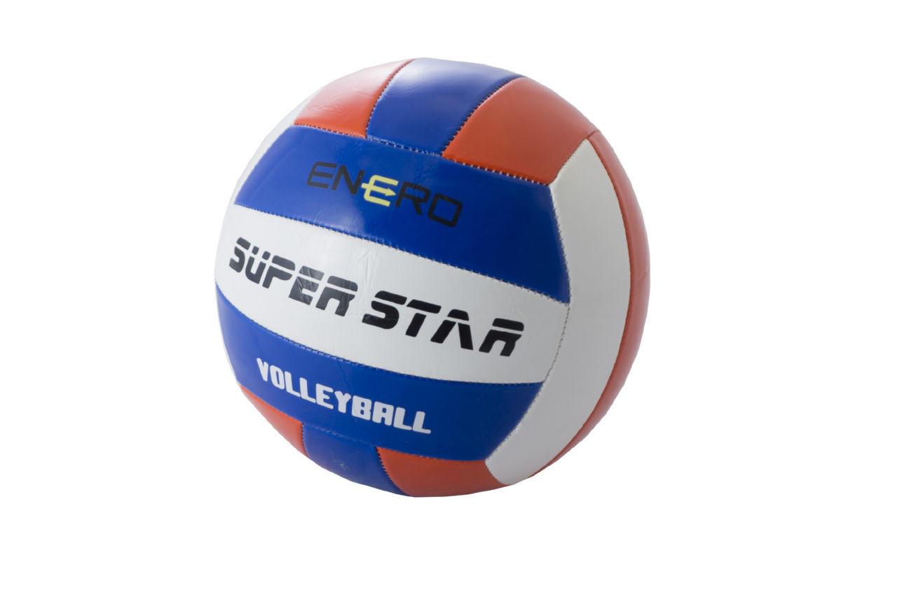Мяч волейбольный - №5 France 1