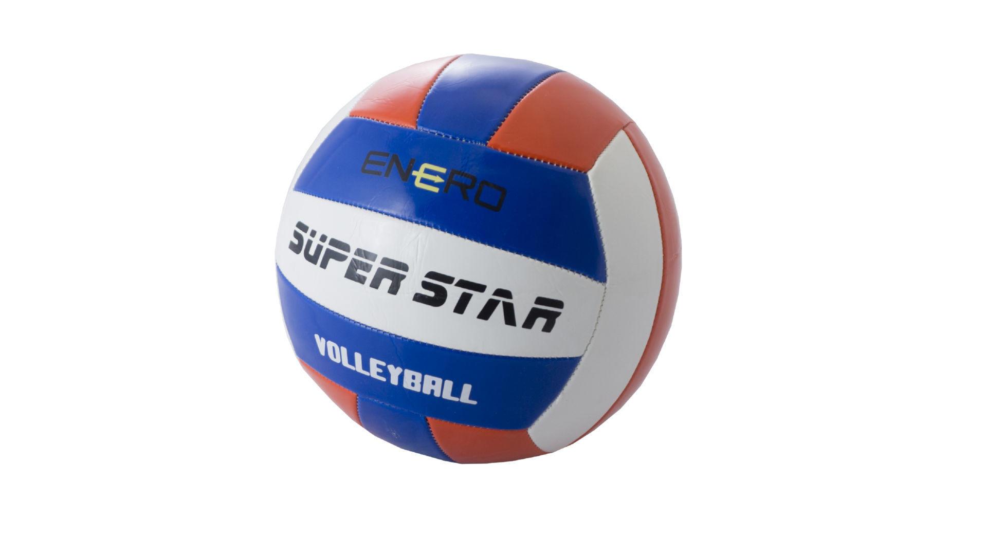Мяч волейбольный - №5 France 2