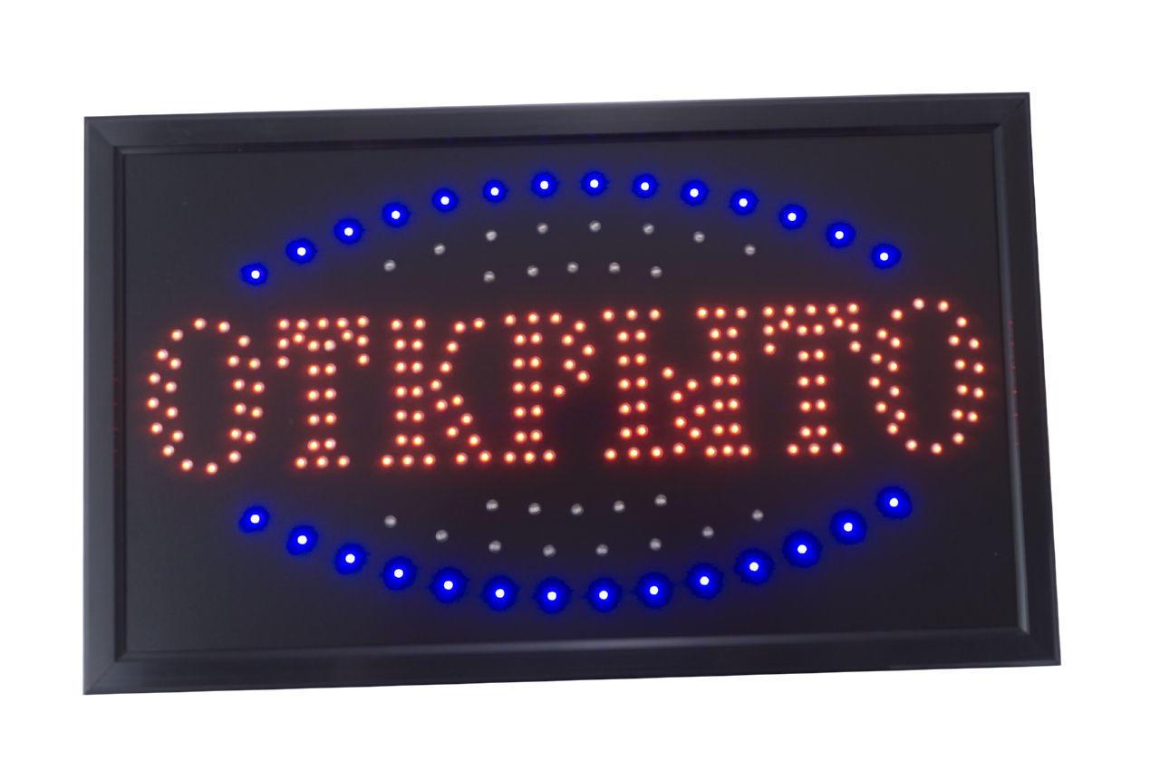 Вывеска светодиодная PRC - CHV 550 х 330 мм ОТКРЫТО 2