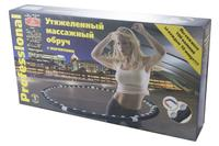 Массажный обруч Elite - Massaging Hoop Exerciser
