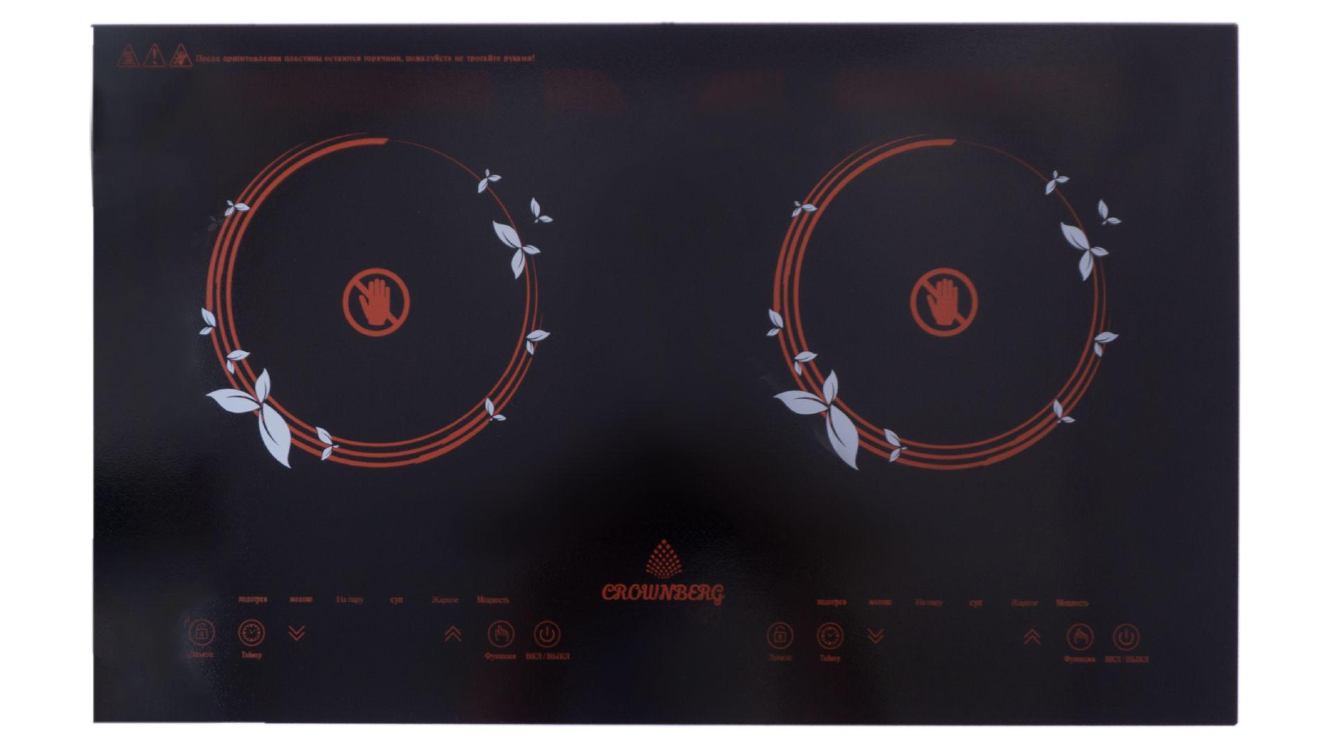 Плита инфракрасная Crownberg CB-1330 4