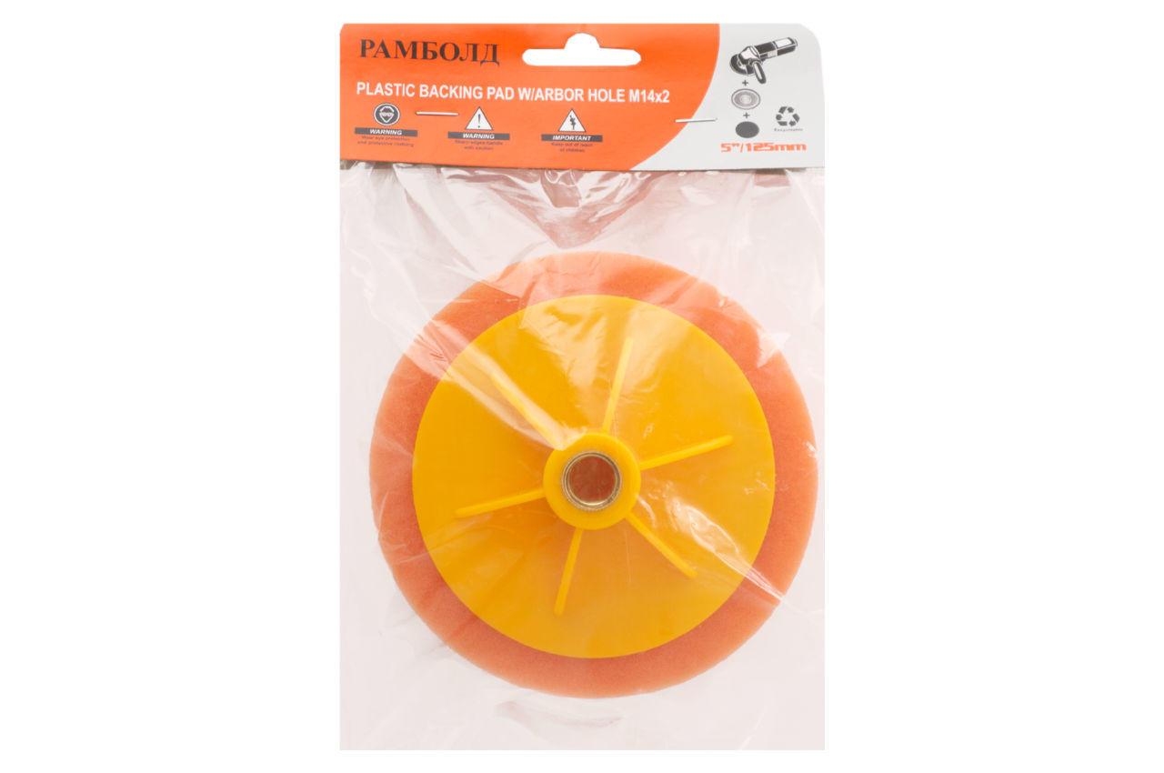 Круг полировальный поролоновый Рамболд - 125 мм x М14 оранжевый 3