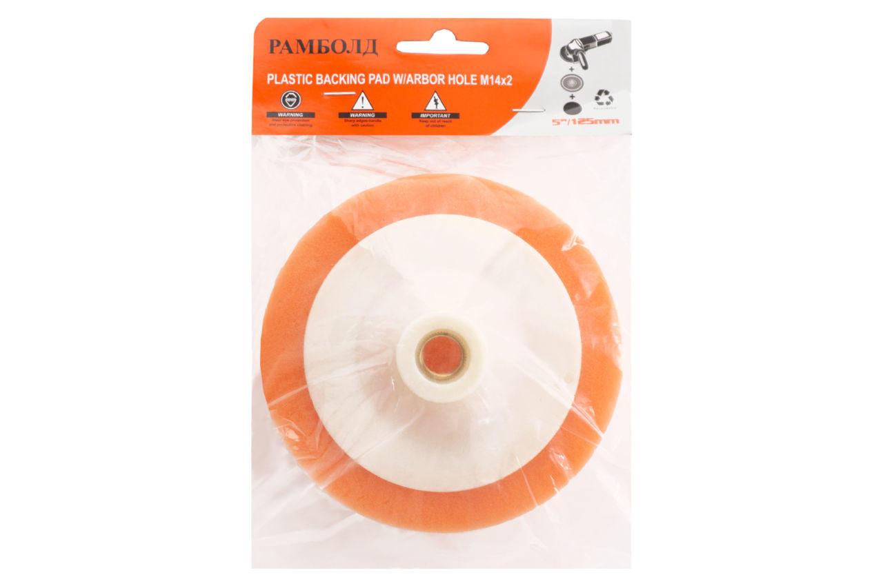 Круг полировальный поролоновый Рамболд - 125 мм x М14 оранжевый мягкий 3