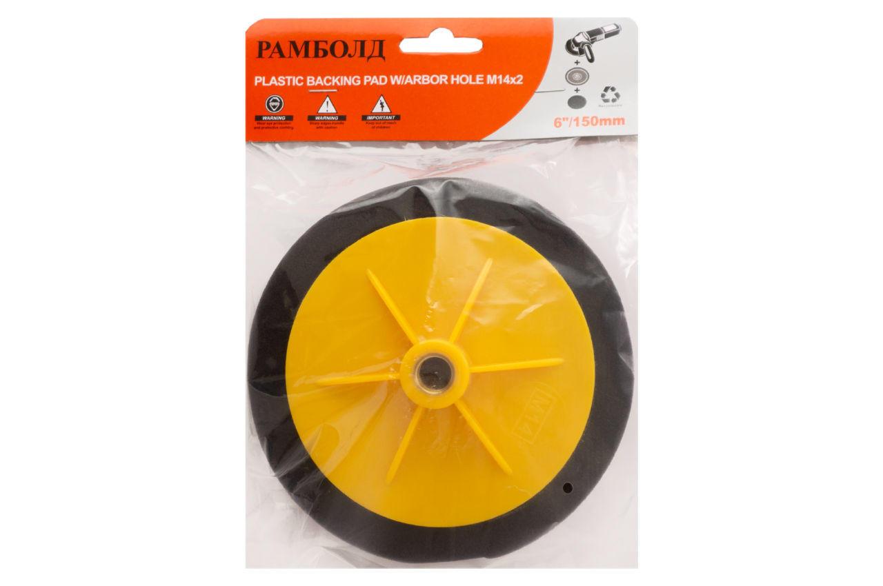 Круг полировальный поролоновый Рамболд - 150 мм x М14 черный 3