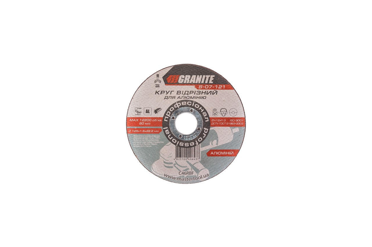 Диск отрезной по алюминию Granite - 125 х 1,6 х 22,2 мм 1