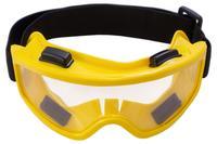 Очки защитные Рамболд - Vision желтые