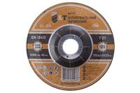 Диск зачистной по металлу LT - 125 х 6 х 22,2 мм