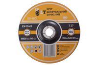 Диск зачистной по металлу LT - 180 х 6 х 22,2 мм