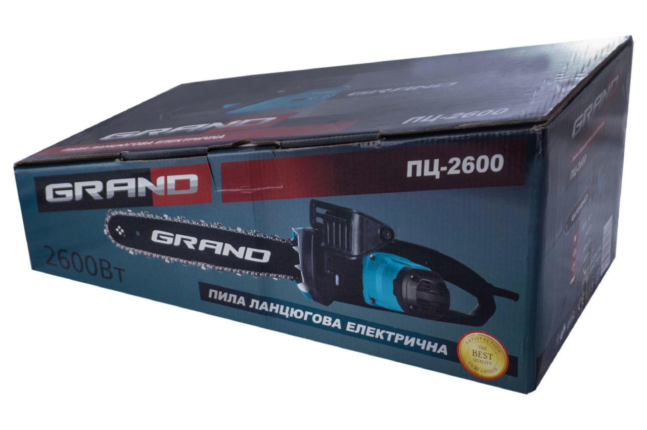 Пила цепная электрическая Grand - ПЦ-2600 5