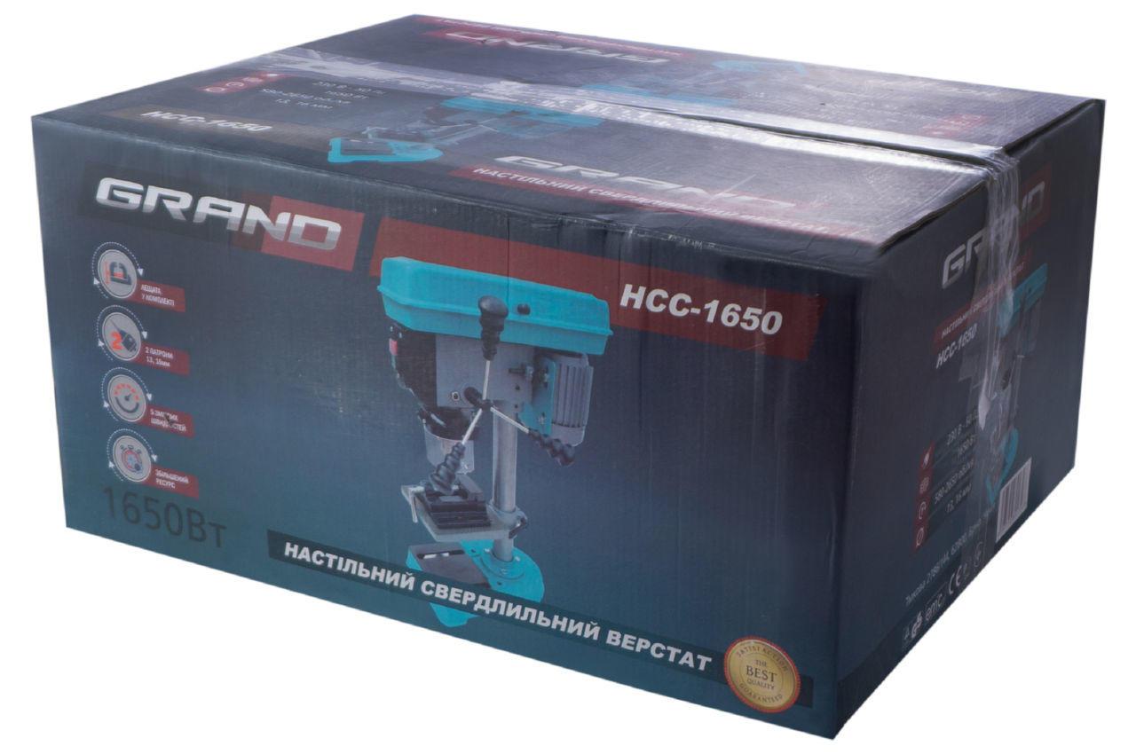 Станок сверлильный Grand - HCC-1650 5