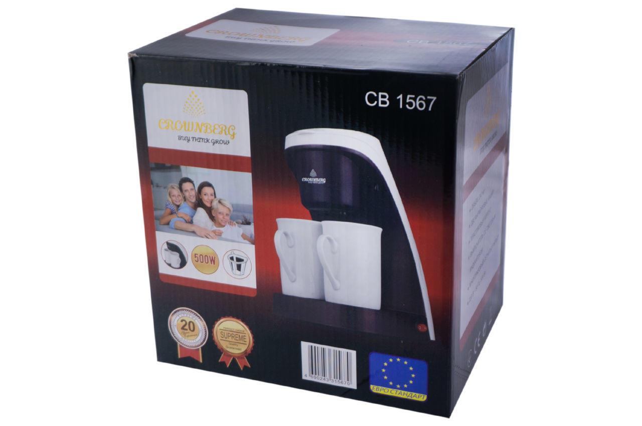 Кофеварка капельная Crownberg - CB-1567 4