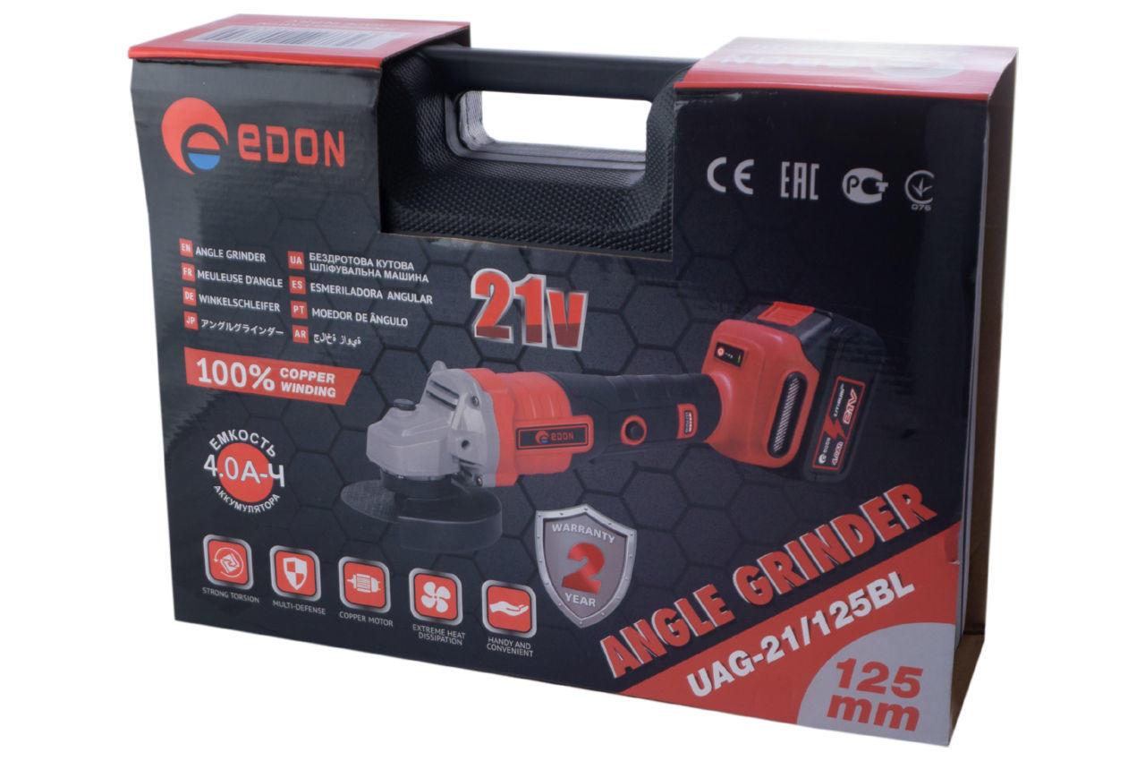 Шлифмашина угловая аккумуляторная Edon - 21В Li-Ion x 125 мм 8