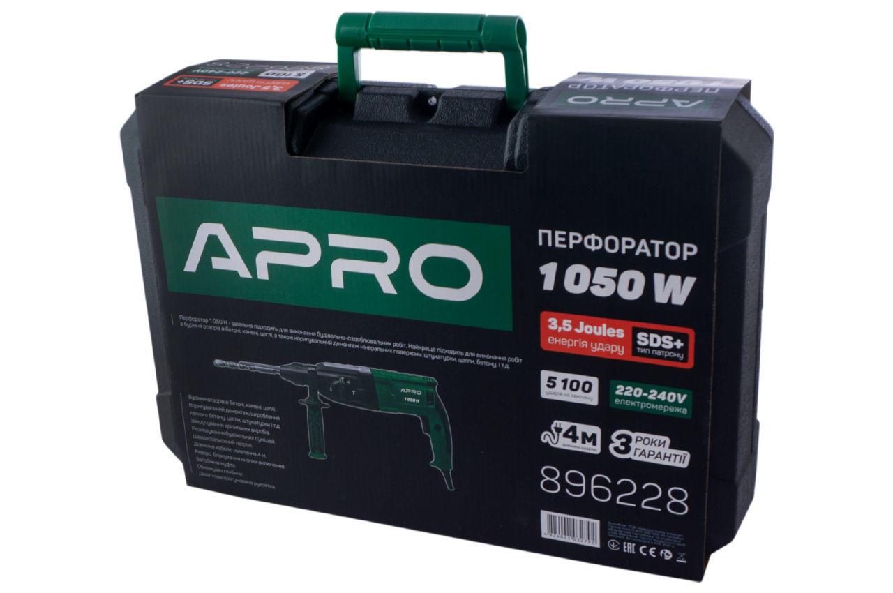 Перфоратор прямой Apro - 1050H 6