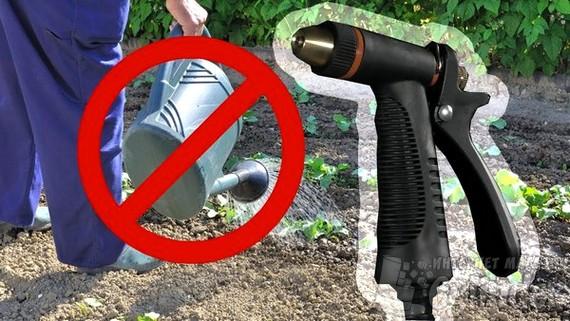 Пистолет для полива альтернатива лейке
